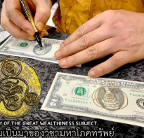 Blessing buddha Lucky Richy1 Coin, Ajhan O