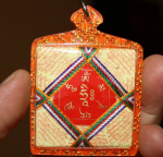 Blessing Zhen re zig four arms Mantras, Tibetan Amulet