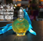 BlessingBuddha.Com The fascinating oil heart by Phra Arjarn O, Petchabun
