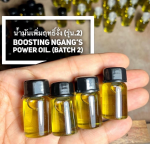 BlessingBuddha.Com Boosting Ngang Power Oil (Batch 2) Blessing Phra Ajhan O